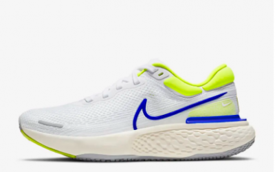 Zapatillas de running para pronadores
